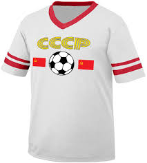 Football Country Flags Cccp Country Flag Soccer Football Soviet Union Republic Retro