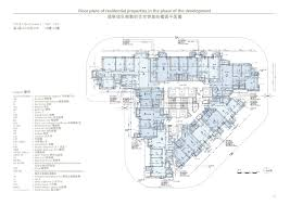 plan cuisine en parall鑞e 柏傲灣 新樓盤精選 香港房地產網站 square 最新住宅發展項目