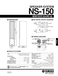 kempomat 150 manual