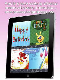 app shopper the ultimate happy birthday cards pro version