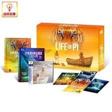 buy genuine movie blu ray movies juvenile fantasy camp drifting 3d