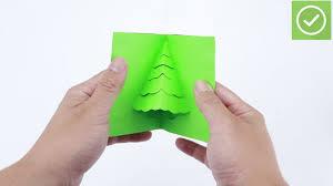 Tree Pop Up How To Make A Tree Pop Up Card Robert Sabuda Method