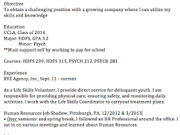 college resume sample resume help dj resume help