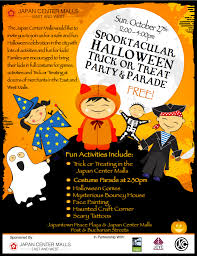 Kids Halloween Birthday Party Invitations by Warm Halloween Costume Party Invitations Wording Features Party