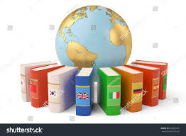 Books About Flags Globe Books Languages Learn Translate Education Stock Illustration