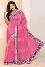buy new designer baby pink color party wear saree online