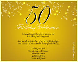50th birthday party invitation wording with gold background