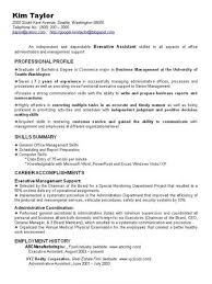 A Functional Resume Types Of Resume Application Hubpages