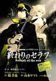 Owari No Seraph Light Novel Owari No Seraph Wallpaper And Scan Gallery Minitokyo