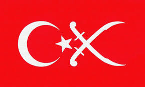 Ottoman Flags Image Ottoman Flag Jpg Alternative History Fandom Powered By