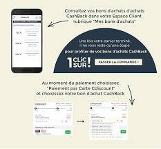 cdiscount si e social cashback carte cdiscount cumulez des euros