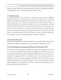 Dissertation economie exemple Aide pour dissertation philosophique Acs citation dissertation sujets de  Philo corriges plans de dissertation rediges