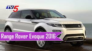 land rover evoque 2016 price range rover evoque 2016 price u0026 specifications auto report