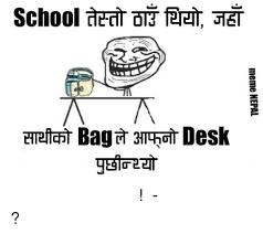 Desk Meme - school teatoy eit tet 43 tpfidt bag 3tfat desk meme nepal त य