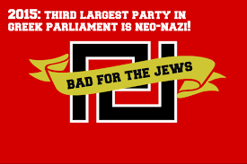 Golden Dawn Flag 2015 How Was It For The Jews