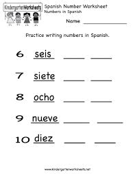 number tracing worksheets for kindergarten 1 10 ten free