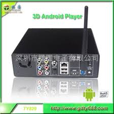 media player for android 3d android media player ty829 tengyuan china trading company