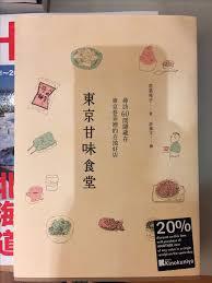 cuisine r馮ime r馮ime sans cuisiner 100 images 小梧桐 出征世界互联网大会新款