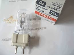 compare prices on 70w metal halide bulb online shopping buy low