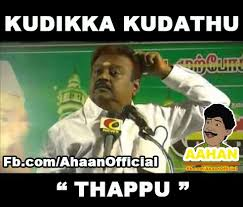 Captain Vijayakanth Memes - funny for captain vijayakanth funny www funnyton com
