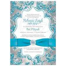 bas mitzvah invitations bat mitzvah invitation winter turquoise silver faux