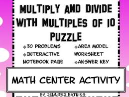 multiplication worksheets for year 4 by primarymathsresources