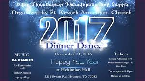 new years houston tx new years party st kevork armenian church