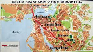 map of kazan kazan metro maps