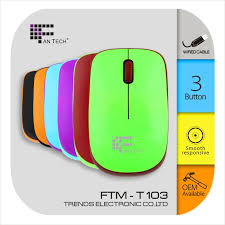 color changing computer mouse color changing computer mouse