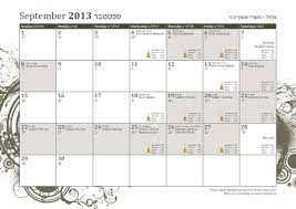december 2017 calendar template with jewish holiday u2013 blank