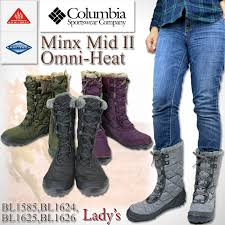 columbia womens boots canada line rakuten global market boots boots womens waterproof