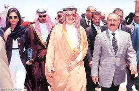 الملياردير الأمير الوليد طلال العزيز images?q=tbn:ANd9GcTr5kyxMgiWuGSUP-NJb8IV4T_JoEZn2qAjc_7MdIlwxDEU8a5xQiS0C3J46w