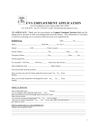 2017 pharmacy job application form fillable printable pdf