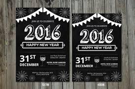 new year party invitation flyer v157 flyer templates creative