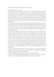 best solutions of how to write a letter of recommendation for