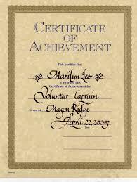 award certificates certificate templates