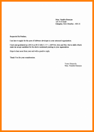 Sap Abap Fresher Resume Sample by Resume Cover Letter Sample For Freshers Resume Samples For