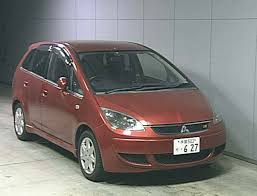 mitsubishi car 2005 browse vehicles automax japan used japanese cars