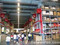 taichung city u003e shopping u003e ikea