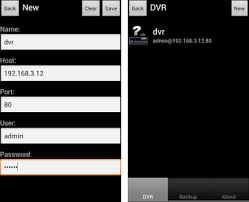 iwatch dvr apk iwatch dvr ii apk version 1 8 20140924 remote