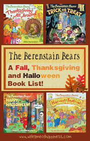 the berenstain bears fall book list wifetime of