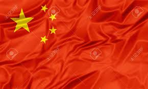 Red Orange Flag 3d Waving Chinese Flag With Five Yellow Stars On Red Silk