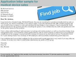 medical device sales application letter
