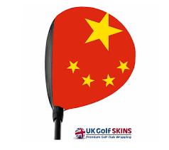 China Flags China Flag Golf Skin U2013 Uk Golf Skins