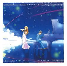 download film anime uso cdjapan your lie in april kimiuso anime original song