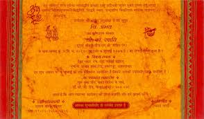 Indian Wedding Card Samples Wedding Card In Marathi Format Wedding Invitations