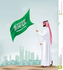 Holding The Flag Saudi Arabia Man Holding Flag In The City Illustration 49560379