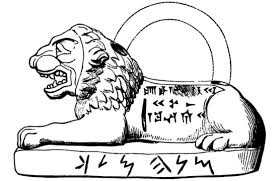 assyrian lion weights wikiwand