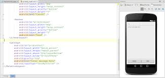 android textview layout gravity java relative and linear layouts