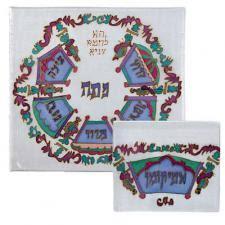 matzah cover and afikomen bag set passover gifts matzah covers and afikomen bag sets